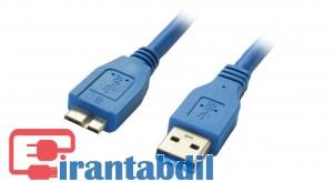 خرید عمده کابل هارد اکسترنال USB3 30CM ایفورت,خرید همکاری کابل هارد اکسترنال USB3 30CM ایفورت,فروش همکاری کابل هارد یو اس بی تری ایفورت
