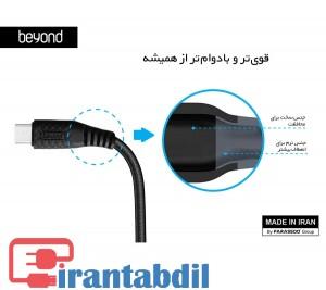 خرید عمده کابل شارژ بیاند, کابل بیاند تایپ سی 305, قیمت کابل میکرو تایپ سی