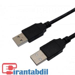 خرید عمده کابل لینک USB2 یک ونیم متری مشکی, خرید همکاری کابل دو سر یو اس بی, فروش همکاری کابل لینک یو اس بی دی نت