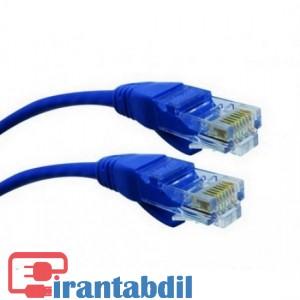 خرید عمده پچ کورد cat5e پانزده متری دی نت, فروش انلاین کابل شبکه Cat5e پانزده متری دی نت, پچ کورد Cat5e پانزده متری دی نت