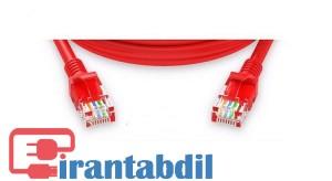 خرید عمده کابل شبکه Cat5e دو متری دی نت,خرید همکاری پچ کورد شبکه Cat5e دو متری دی نت, فروش همکاری پچ کورد شبکه Cat5e دو متری دی نت