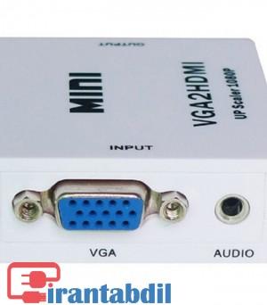 خرید عمده تبدیل تصویر 15 پین به دیجیتال HDMI دی نت , خرید همکاری تبدیل وی جی ای به اچ دی ام ای دی نت ,فروش همکاری تبدیل وی جی ای به اچ دی ام ای دی نت