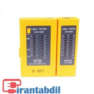 خرید عمده تستر شبکه HDMI /RJ45 دی نت, خرید همکاری تستر شبکه HDMI /RJ45 دی نت,فروش همکاری تستر دو کار دی نت