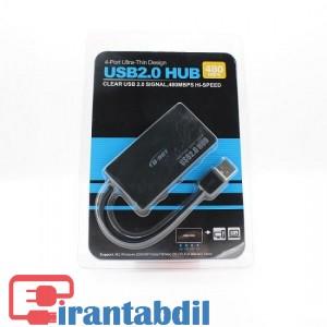 خرید عمده هاب چهارپورت USB2 دی نت, فروش همکاری هاب چهارپورت USB2 دی نت, خرید همکاری هاب یو اس بی