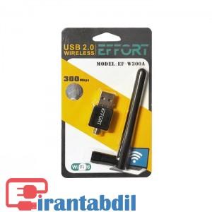 خرید عمده دانگل Wifi ایفورت مدل EF-W300A, فروش همکاری دانگل Wifi ایفورت مدل EF-W300A, خرید همکاری دانگل بی سیم ایفورت مدل 300A