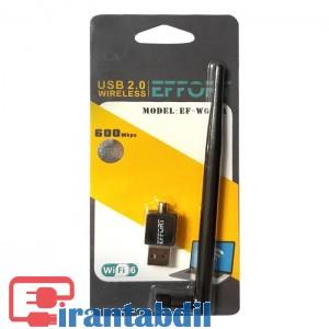 خرید عمده دانگل Wifi ایفورت مدل EF-W600A, خرید همکاری دانگل Wifi ایفورت مدل EF-W600A, فروش همکاری دانگل بی سیم شبکه 600 ایفورت