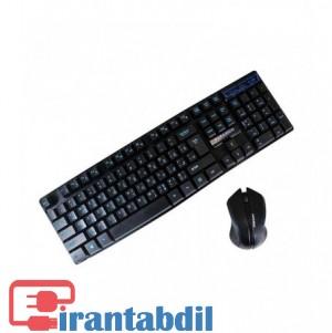 کیبورد فراسو مدل 8282, قیمت کیبورد موس 8282 فراسو, قیمت پخش فراسو