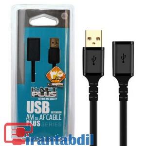خرید عمده کابل افزایش طول USB2 یک ونیم متری برند کی نت پلاس kpc4013,قیمت همکاری کابل افزایش طول یو اس بی یک ونیم متری برند کی نت پلاس,خرید همکاری کابل افزایش طول USB2.0 یک ونیم متری برند کی نت پلاس