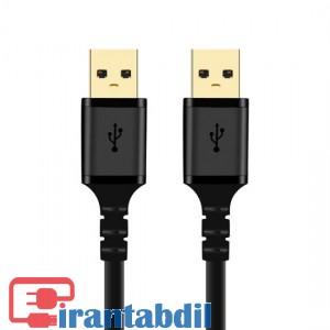 خرید عمده کابل لینک یو اس بی تری یک ونیم متری برند کی نت پلاس,خرید همکاری کابل لینک USB3.0یک ونیم متری برند کی نت پلاس,مشخصات فنی کابل لینک یو اس بی تری 1.5 متری کی نت پلاس