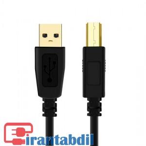 خرید عمده کابل پرینتر شیلدار USB3.0 به طول یک ونیم متر برند کی نت پلاس kpc4018,خرید همکاری کابل پرینتر یو اس بی تری یک ونیم متری کی نت پلاس,مشخصات فنی کابل پرینتر یو اس بی 1.5 متری کی نت پلاس