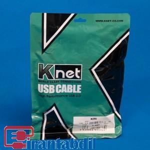 خرید عمده کابل افزایش طول یو اس بی پنج متری برند کی نت,مشخصات فنی کابل افزایش طول شیلدار یو اس بی 5متری برند کی نت,ضد نویز kuc506 knet