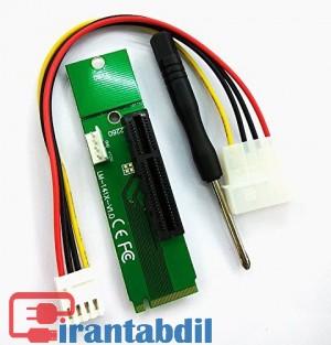 تبدیل ام تو به پی سی آی,M2 TO PCI-E 4X,رایزر به ام تو