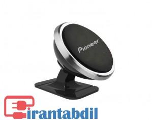 هلدر مگنتی موبایل پایونیر,نگهدارنده گوشی برای ماشین,هلدر گوشی دریچه کولری