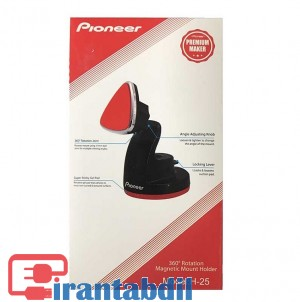 هلدر مگنتی گوشی,خرید عمده نگهدارنده گوشی,قیمت هلدر اهن ربایی گوشی پایونیر h25