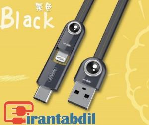 کابل شارژ ریمکس همه کاره مدل 073 , خرید عمده کابل ریمکس 3 کاره مینیون, کابل شارژ گوشی اندروید و تایپ سی