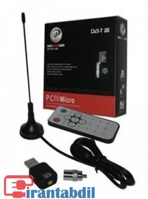 گیرنده دیجیتال کامپیوتر,دریافت تلویزیون دیجیتال,قیمت گیرنده دیجیتال ایکس پی
