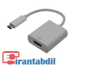 تایپ سی به اچ دی ام ای,تبدیل تایپ سی,TYPE-C TO HDMI