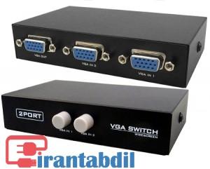 سوئیچ 2 پورت وی جی ای,سوئیچ VGA 2 پورت,VGA SWITCH 2 PORT