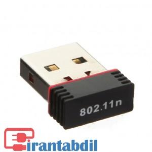 خرید عمده دانگل وی فای 802 ,قیمت عمده دانگل وایرلس اینترنت, فروش عمده USB WIFI