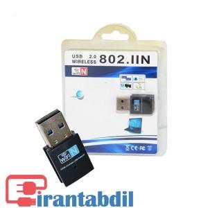 خرید عمده دانگل وای فای مدل 802.11n,خرید همکاری کارت شبکه Wifi -W300(802).11n, فروش همکاری کارت شبکه بی سیم W300
