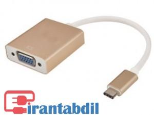 قیمت تبدیل تایپ سی به وی جی ای مارک وای پرو ,مبدل TYPE-C to VGA برند V-Net , فروش تبدیل تایپ سی به وی جی ای وایپرو