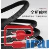 کابل شارژ گوشی کنفی ارلدوم ,یمت عمده کابل شارژ ارلدوم سرچپقی مدل 017, خرید همکاری کابل گوشی اندرویدی