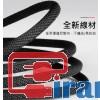 کابل شارژ کنفی گوشی,قیمت عمده کابل شارژ گوشی تایپ سی ,کابل شارژ ارلدوم مدل ec017
