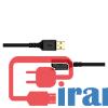 خرید عمده کابل افزایش طول USB2.0 پنج متری برند کی نت پلاس,قیمت همکاری کابل افزایش طول یو اس بی پنج متری کی نت پلاس,خرید همکاری کابل افزایش طول USB2.0 پنج متری کی نت پلاس