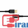 خرید عمده کابل افزایش طول USB3 به طول یک ونیم متری مارک کی نت پلاس kpc4021,مشخصات فنی کابل افزایش طول یو اس بی یک ونیم متری کی نت پلاس,ضد نویز