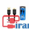 خرید عمده کابل هارد اکسترنال شیلدار USB3 یک ونیم متری مارک کی نت پلاس, خرید همکاری کابل میکرو یو اس بی تری و یو اس بی تری کی نت پلاس,کابل هارد اکسترنال USB3 یک ونیم متری کی نت پلاس KPC4017