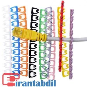 خرید عمده شماره سر و انتهای کابل کت سیکس , شماره گذاری از صفر تا نه , شماره سرکابل در رنگ بندی مختلف