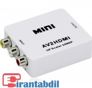 تبدیل AV سه فیش به HDMI
