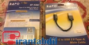 خرید عمده کابل شارژ تایپ سی 1.5 متری بافو < فروش کابل شارژ تایپ سی بافو, کابل انتقال داده بافو