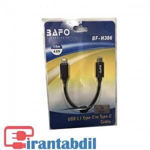 خرید عمده کابل یو اس بی 3.1 به تایپ سی بافو , اتصال گوشی به تبلت, کابل برای انتقال اطلاعات با پورت تایپ سی