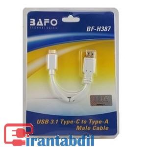خرید کابل تبدیل تایپ سی به USB3 بافو مدلBF-H387 به طول 1.5 متر, فروش کابل تبدیل تایپ سی به یو اس بی تری بافو , تبدیل تایپ سی به یو اس بی تری 1.5 متری بافو