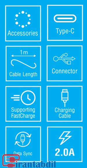 مشخصات کابل تایپ سی یک متر بیاند مدل ba306, کابل شارژ تایپ سی موبایل , خرید کابل شارژ تایپ سی بیاند