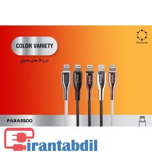 خرید عمده کابل تبدیل یو اس بی به لایتنینگ یک متری بیاند , فروش عمده کابل شارژ لایتنینگ یک متری بیاند مدل BA-566, کابل شارژ سریع آیفون بیاند