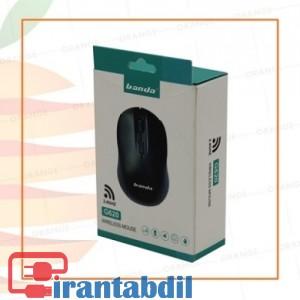 فروش همکاری موس بی سیم G620B باندا, خرید عمده موس وایرلس G620B باندا,فروش عمده موس بی سیم G620B باندا