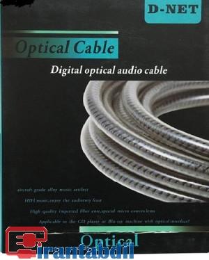 کابل اپتیکال دی نت,کابل صدای دیجیتال,fiber optical cable