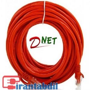 کابل شبکه 10 متری CAT6 دی نت,پچ کورد CAT6 ده متری دی نت
