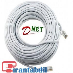 کابل شبکه 15 متری CAT6 دی نت,پچ کورد CAT6 15M متری DNET