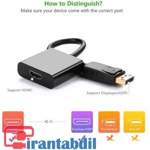 تبدیل DisplayPort به HDMI مارک دی نت
