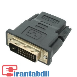 تبدیل DVI ماده به HDMI نر 29پین مارک دی نت