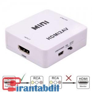 خرید عمده تبدیل اچ دی ام ای به AV , قیمت همکاری تبدیل اچ دی ام ای به ای وی , خرید تبدیل HDMI به AV