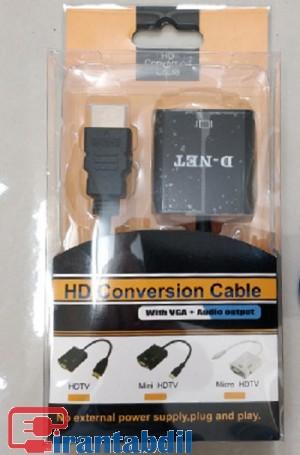 تبدیل اچ دی به وی جی ای,تبدیل HDMI TO VGA,HD TO VGA ADAPTER