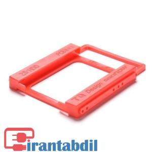 براکت برای هاردهای 2.5 اینچی , براکت SSD
