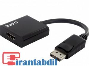 تبدیل DisplayPort به HDMI اکتیو بافو مدل BF-2651