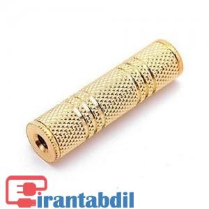 تبدیل دو سر ماده 3.5 میلیمتری صدا طلایی برای اتصال دو کابل