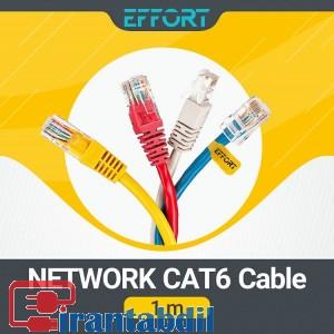 خرید عمده پچ کورد شبکه cat6 یک متری ایفورت , قیمت پچ کورد شبکه کت سیکس یک متری ایفورت , کابل شبکه درمترآز ورنگ بندی مختلف