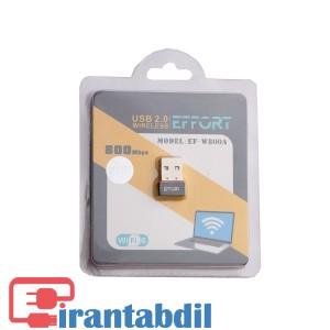 خرید عمده دانگل بی سیم W800A ایفورت , فروش عمده دانگل Wifi ایفورت مدل EF-W800A